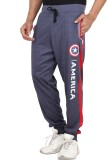 Marvel Solid Men's Grey Track Pants