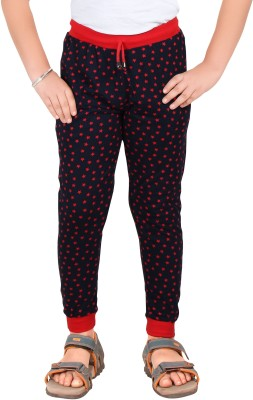 Red Ring Solid Boy's Black, Red Track Pants