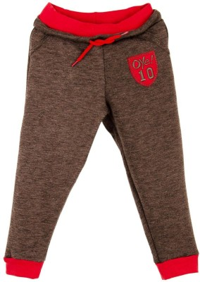 Oye Solid Girl's Brown Track Pants