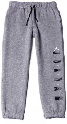 Jordan Kids Solid Boy's Grey Track Pants