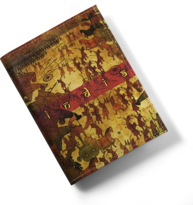 Mad(e) in India Ancient Battle Passport Holder