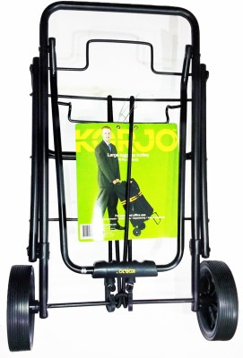 Korjo LTL 45 LUGGAGE TROLLEY - LARGE
