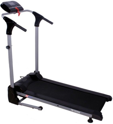 Telebrands 1.25 HP Treadmill