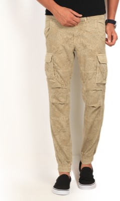 GAS Skinny Fit Men's Beige Trousers