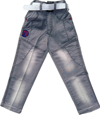 Kidicious Slim Fit Boy's Grey Trousers