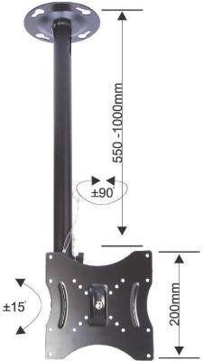 Feuzer FZ-22C-1 Ceiling TV Mount