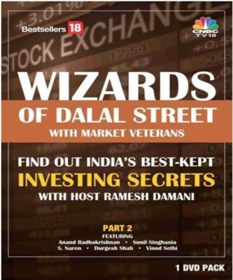 Wizards of Dalal Street with Ramesh Damani Part 2 (New Edition) 1/07/2016