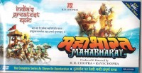 MAHABHARAT 1 TO 94(DVD Hindi)