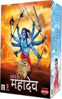 Devon Ke Dev Mahadev Complete(DVD Hindi)