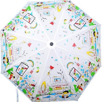 Cheeky Chunk Ramu Chai Umbrella