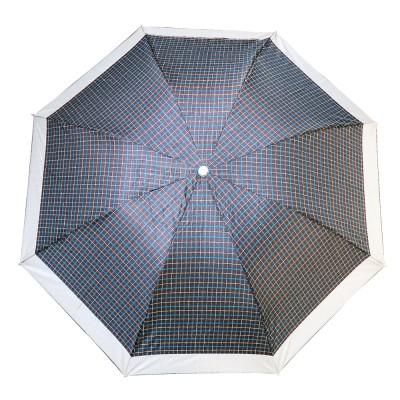 ZARSA 3 Fold Lining Umbrella