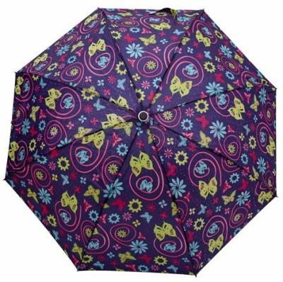Max umbrellas Umbrella(Multicolor)