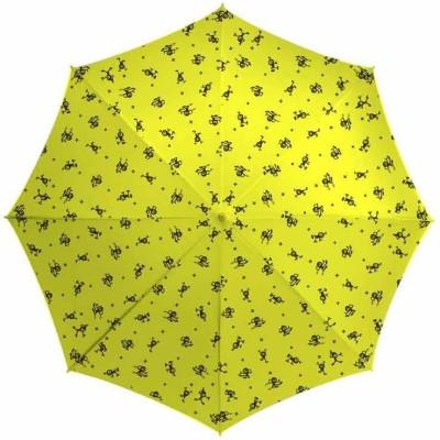 The Souled Store. Ninja Pattern Umbrella