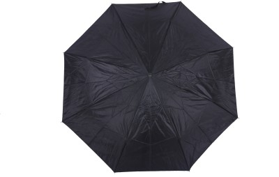 Blue Leaf Rock Quality A-2007 Umbrella