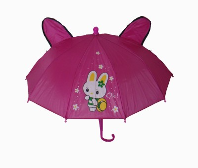 Samaa S111 Umbrella