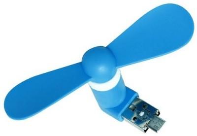 PhonoHolic Mobile USB Fan 87878 Laptop Accessory