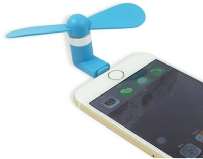 Gg Enterprises Iphone Portable U51 USB Fan