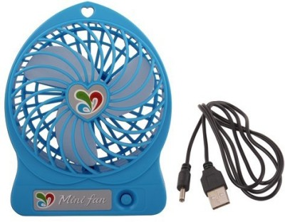 eGizmos Mini Hi-Speed Rechargeable Refanb USB Fan