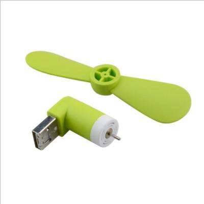 H&K Mobile OTG Fan Green Mobile OTG Fan Green USB Fan