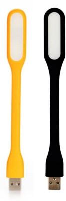 Wowobjects Yellow,Black Led Light