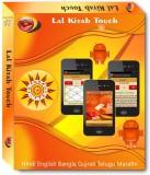 Mindsutra Software Technologies Lal Kita...