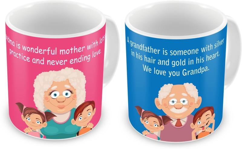 indibni IDSCOMAH060 Mug Gift Set