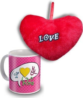 Sky Trends I Love My Wife Heart and Mug Special Gifts Gift Set