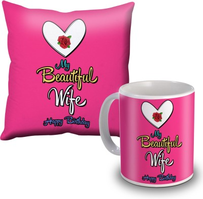 SKY TRENDS My Beautiful Wife Pink Cushion Cover and Coffee Mug Combo Gift Set