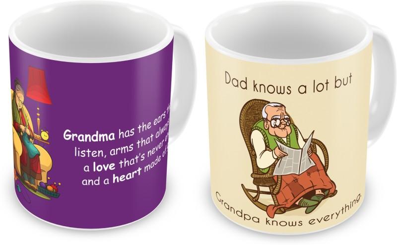 indibni IDSCOMAH059 Mug Gift Set
