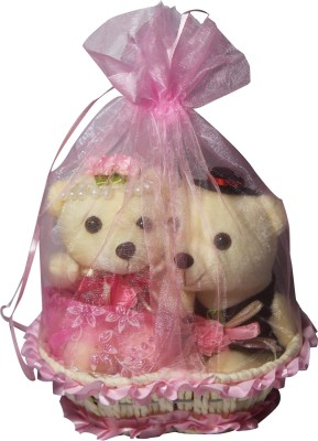 CTW Cute Love Couple Sitting in Basket Gift Set