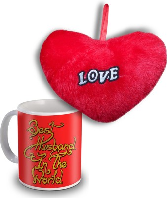 Sky Trends Best Husband In The World Heart and Mug Special Gifts Gift Set
