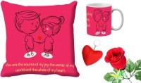 meSleep CDMUROKY-018 Cushion Gift Set best price on Flipkart @ Rs. 409