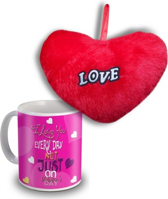 Sky Trends I Love You Everyday Not Just On Valentine's Day Heart and Mug Special Gifts Gift Set