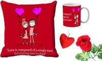 meSleep CDMUROKY-029 Cushion Gift Set best price on Flipkart @ Rs. 409