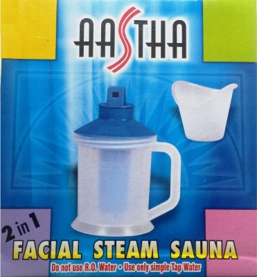 Aastha Steamer Facial Steam Inhaler Facial Sauna For Cold Asthma, 2 In 1 Vaporizer