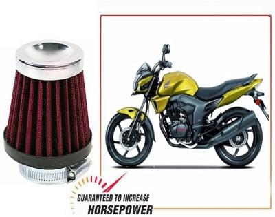 HP Bike Air Filter For Honda Trigger