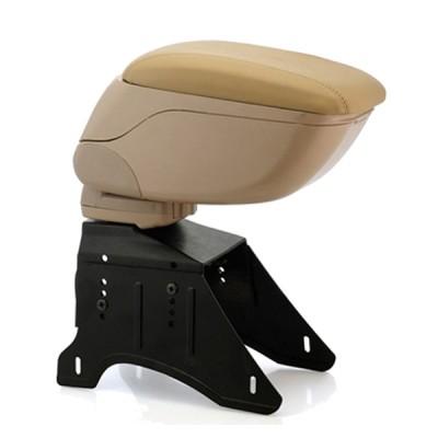 Kingsway carmbg0065 Car Armrest