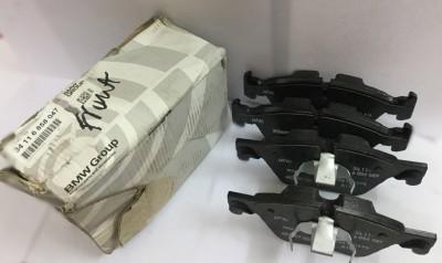 Hemen Motors 34116858047 Car Brake Disc