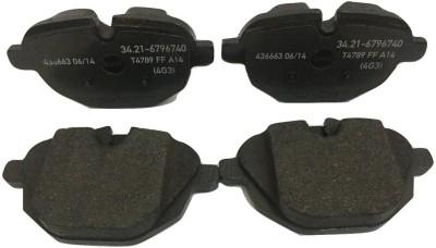 Hemen Motors 34216796741 Car Brake Disc