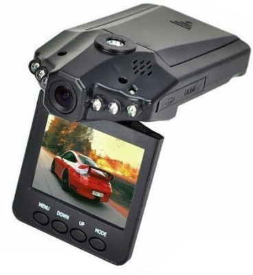 Shrih Wireless CCTV Camera And Car DVR With 2.5 Inches LCD Screen And Night Vision SH - 01264 Vehicle Camera System