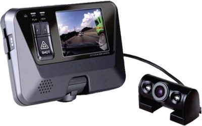 Xper Drive Secure Vehicle Camera System