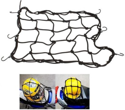 ACCESSOREEZ Universal Motorbike Vehicle Cargo Net