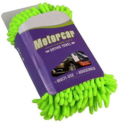 AND Retails Multipurpose Microfibre Wash & Dry Cleaning Mitt Sponge