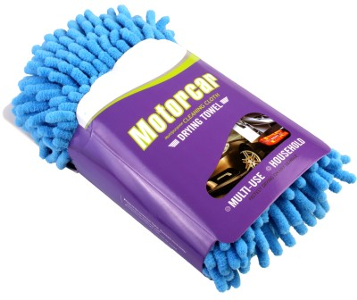 AND Retails Multipurpose Microfibre Wash & Dry Cleaning Sponge, 1 Piece Mitt Sponge