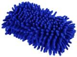 Samrah Microfiber Washing Cleaning Glove...