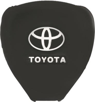 RSA Car Key Cover