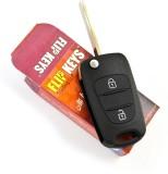 1-KEY Replacement Verna Flip Key Car Key...