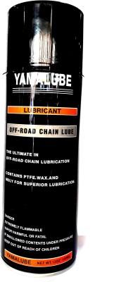 Bike World YAMALUBE Off-Road Chain Lubrication Xtreme Power Chain Oil