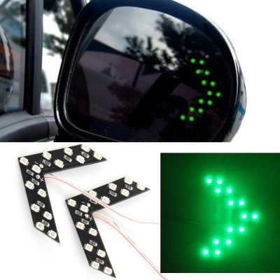 Shoppers Paradise Green LED Vehicle Mirror Light
