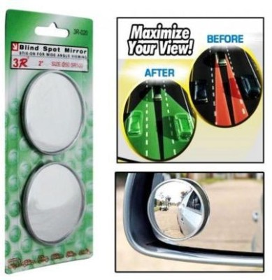 Kozdiko Manual Blind Spot Mirror For NA NA